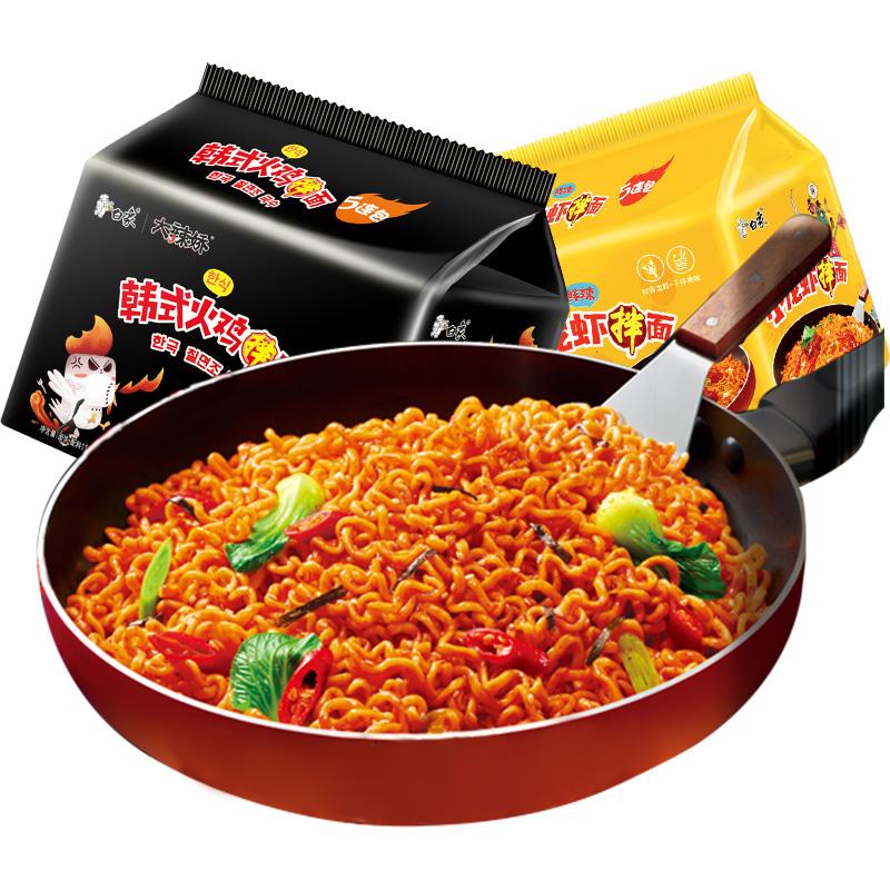 白象火鸡面5袋装国产网红韩式大辣娇方便面超辣泡面酱料拌面速食-给呗网