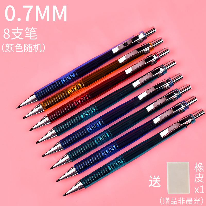 0.7mm Solid Color 8
