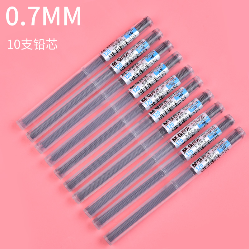 0.7mm Lead 10 Boxes Of Pencils 1 (appearance Color Random)