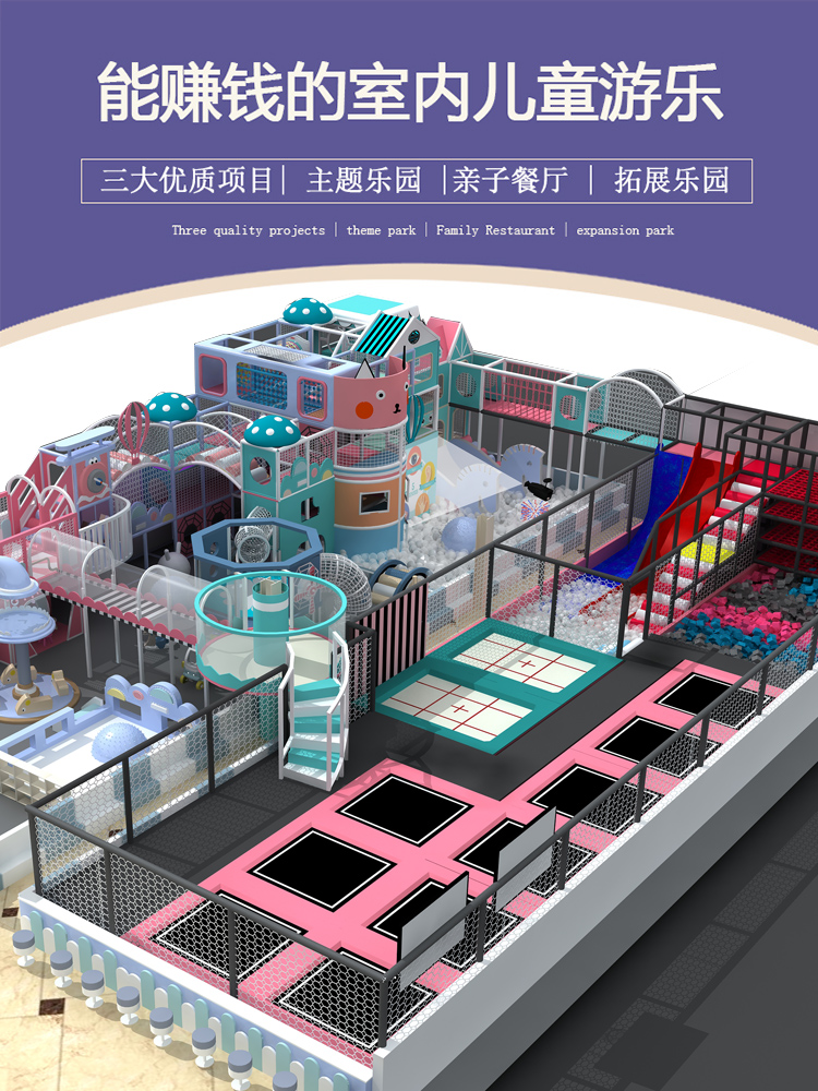 Large and small naughty castle children's playground equipment indoor slide kindergarten playground parent-child restaurant facilities