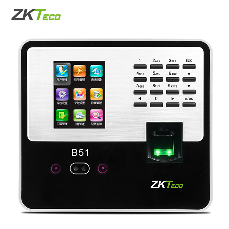 ZKTeco Middle Control wisdom B51 Face recognition Attendance Machine Facial Fingerprint card machine work check-in brush face check-in