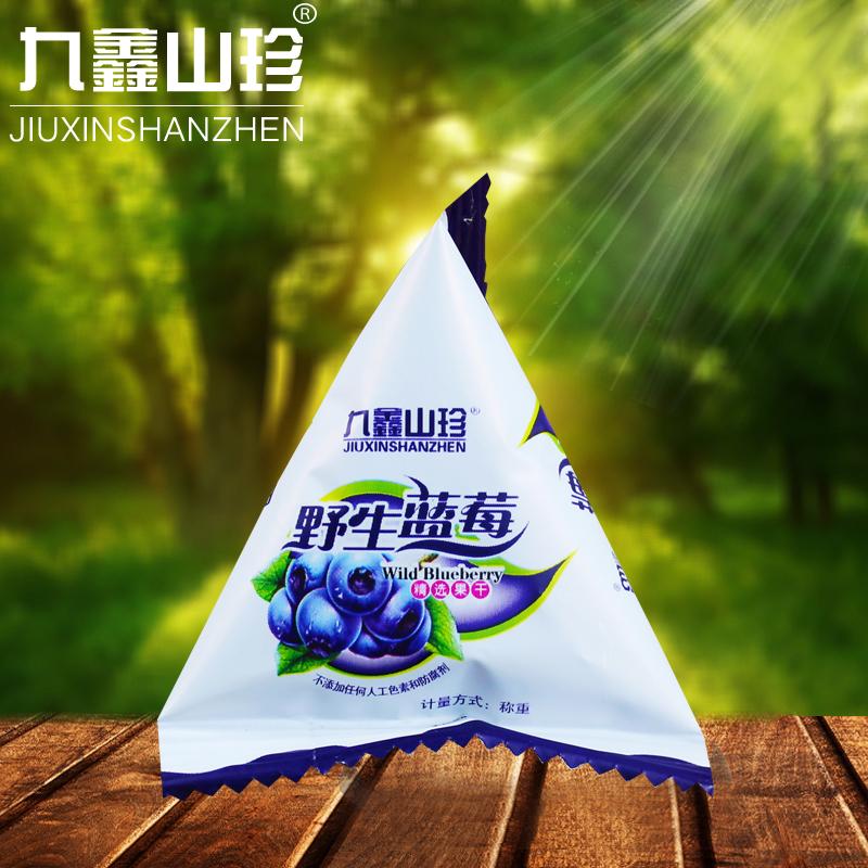 Девять синь гора сокровище черника сухой дикий черника фрукты сухой большой интерес сейф хребет черника нулю еда специальный свойство 500g бесплатная доставка