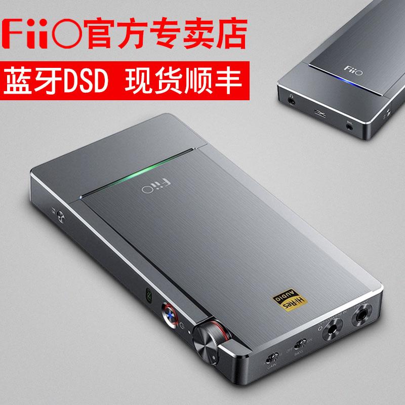 FiiO/ летать гордый Q5 bluetooth ухо релиз декодирование машина dsd лихорадка hifi портативный наушники увеличить устройство