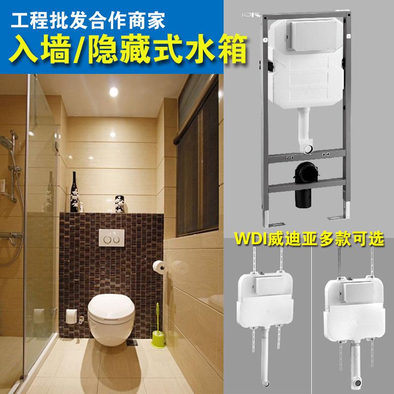 USD 174.82] Hidden water tank hanging toilet flush wall toilet seat ...