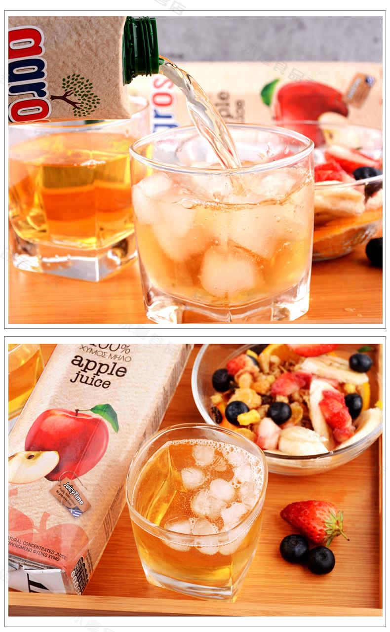 希腊原装进口 莱果仕 浓缩果汁饮料 1L*2瓶 8口味任选 图11