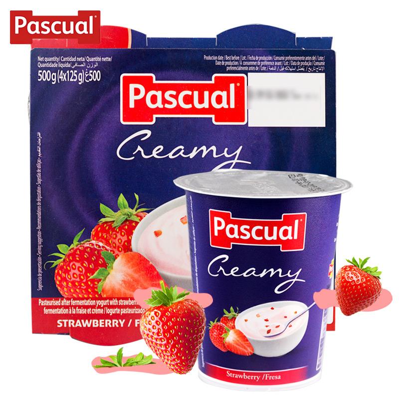 西班牙進口、含豐富水果果粒:125gx16杯 帕斯卡 全脂濃稠酸奶
