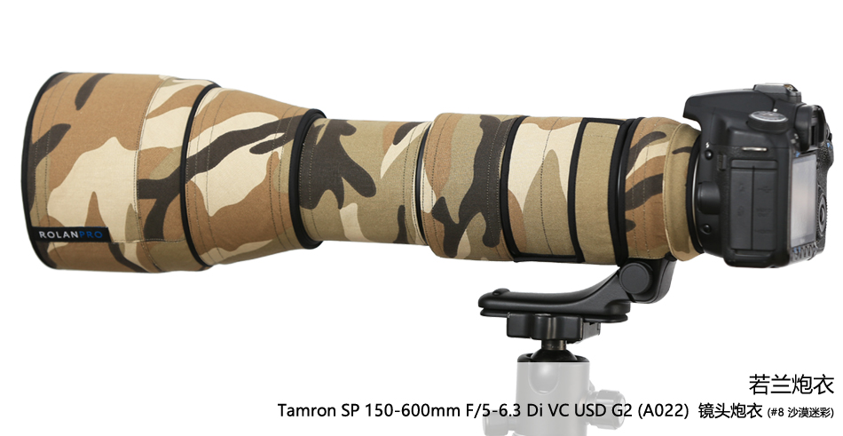 without Zoom Cover Camouflage Lens Cover Tamron 150-600mm G2