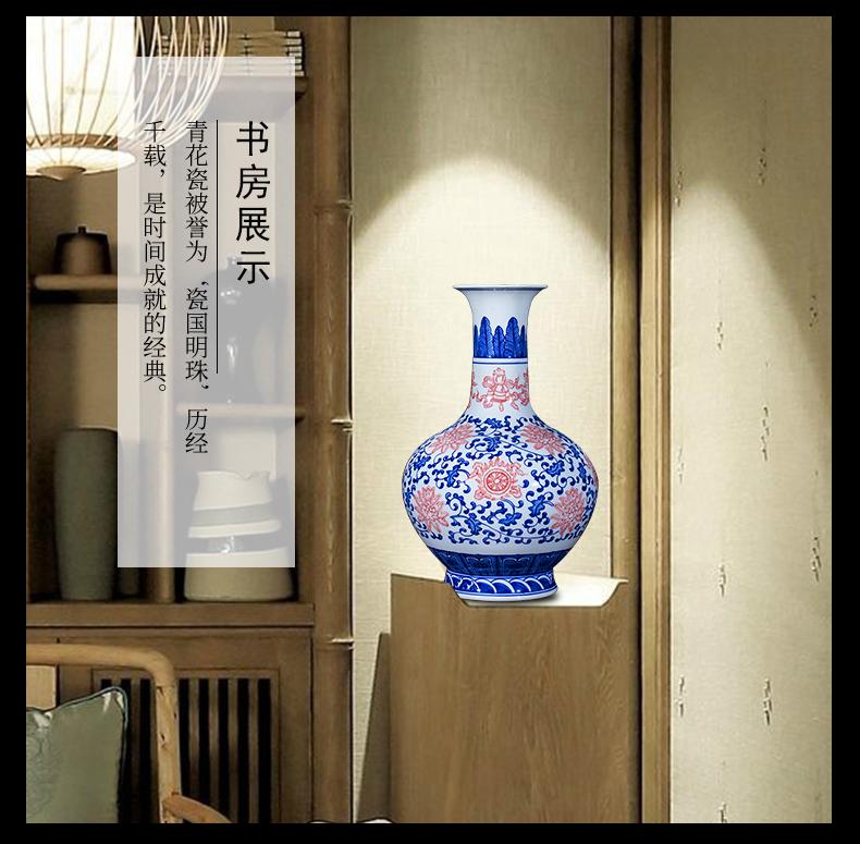 莲赏瓶_09.jpg