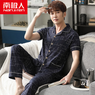 Antarctica men's pajamas 2021 new summer cotton short sleeve trousers thin large size home suit men's wear