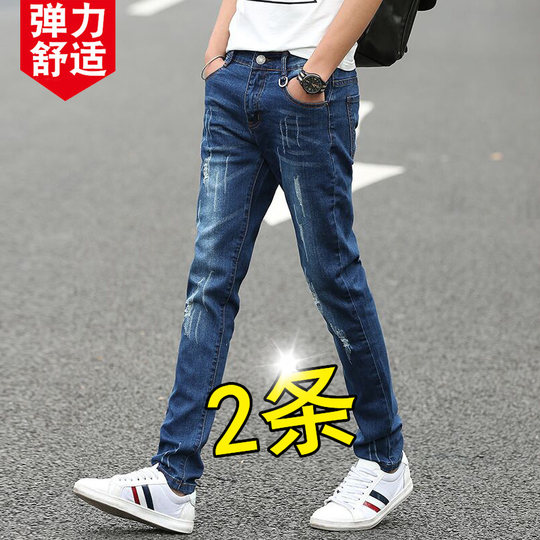 2019 tide brand spring and autumn jeans men's slim men's feet pants straight Korean version of the trend long pants men's casual