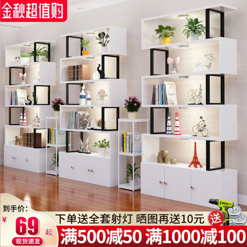Shelf display shelf free combination supermarket shoe store beauty salon cosmetic shelf Showcase Product Showcase
