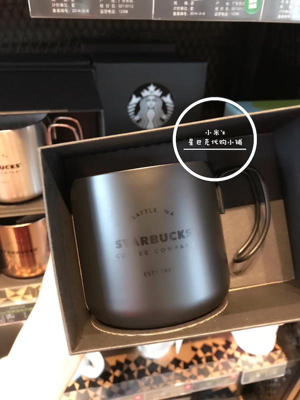 6543d7bfbe4 Starbucks cup tabletop Cup 12oz red pink purple gold silver frosted black  white stainless steel cup