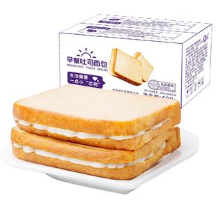 Q松乳酸菌夹心吐司面包400g