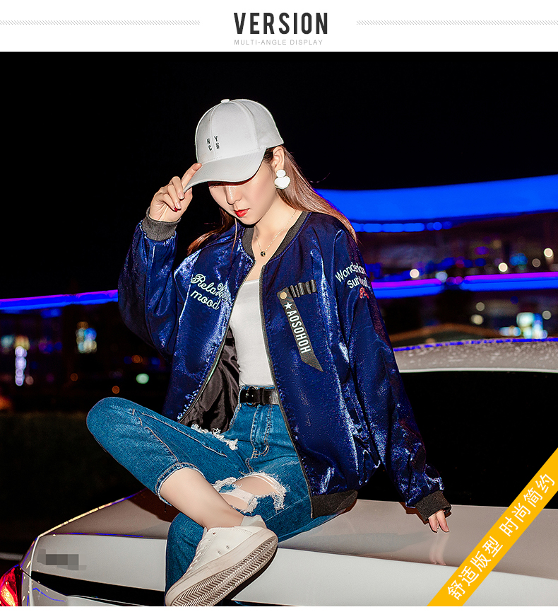 Embroidered jacket women thicken 2020 new autumn and winter Korean version of loose short long-sleeved baseball uniform spring and autumn tide 46 Online shopping Bangladesh