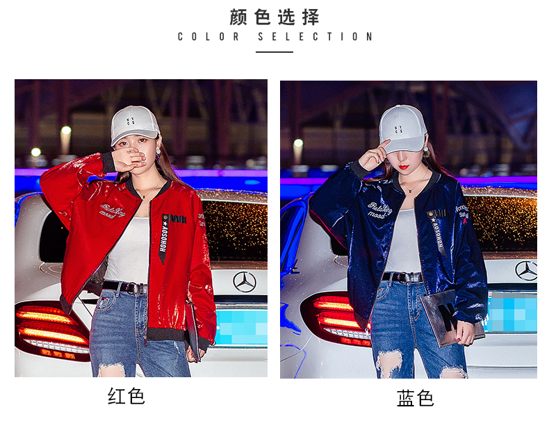Embroidered jacket women thicken 2020 new autumn and winter Korean version of loose short long-sleeved baseball uniform spring and autumn tide 52 Online shopping Bangladesh