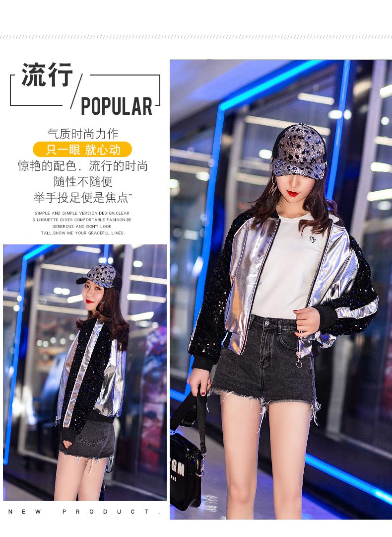 South Korean leather woman 2020 spring and autumn new short coat stitching locomotive jacket hot gold jacket fashion pu leather jacket 44 Online shopping Bangladesh