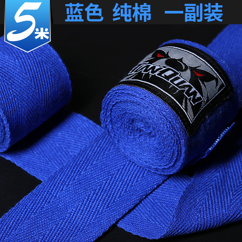 BLUE 5 METERS (A PAIR OF COTTON)