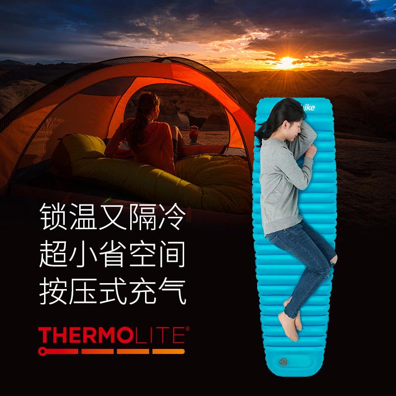 Q-Naturehike đệm bơm hơi ngoài trời cắm trại đơn di động dày ăn trưa nghỉ thảm ngủ lều chống ẩm mat - Thảm chống ẩm / Mat / Gối