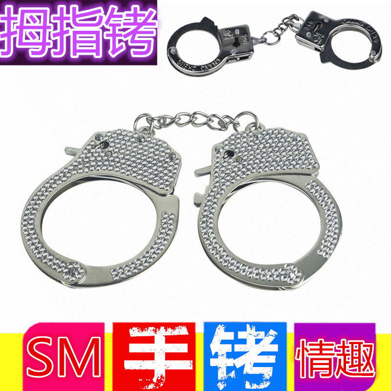Sm torture equipment female sex supplies fun tweezers blindfolds breasted hands and feet tied rope tape passionate appliances Hehuan