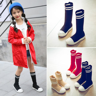 Girls' boots 2020 winter plus velvet princess high boots children's socks boots baby spring and autumn single boots mid boots