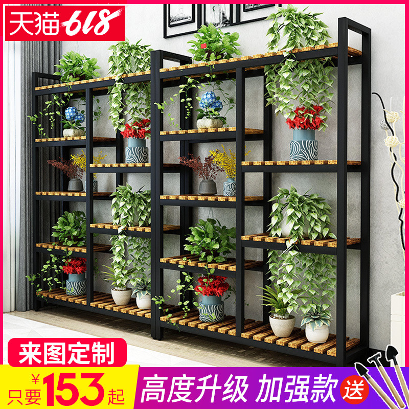 Bathroom Hardware Imported From Abroad Storage Rack Metal Multi-storey Functional Storage Shelf Wrought Iron Rack Wrought Iron Shelf For Kitchen Balcony Bathroom Bathroom Shelves