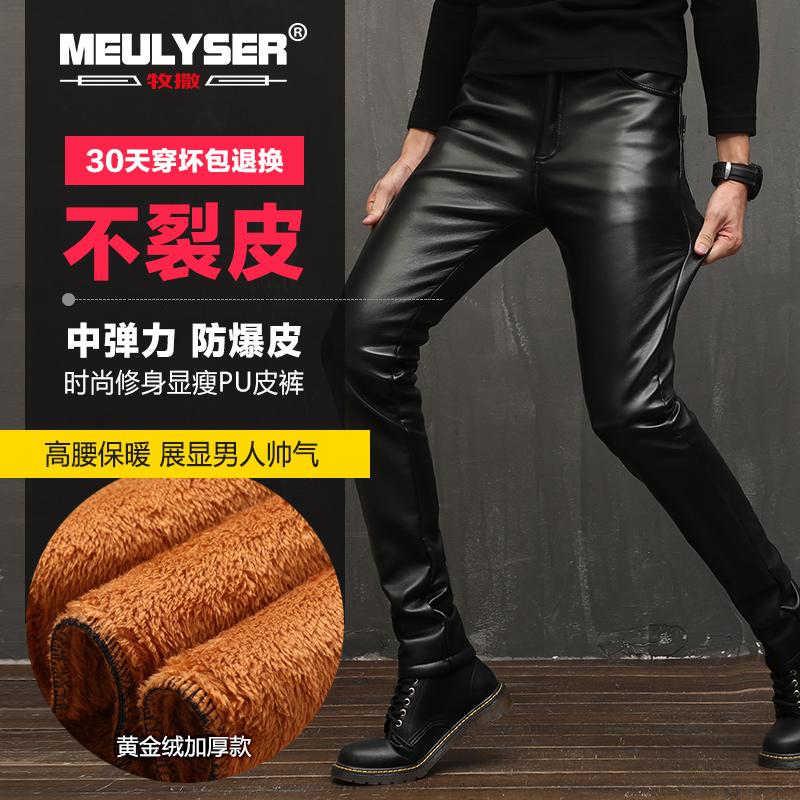 Кожзаменитель мужской Кожаные штаны молодежный эластичные Маленькие ноги приталенный корейская версия Мотоциклетные кожаные штаны осень-зима сезон замшевый утепленный стиль