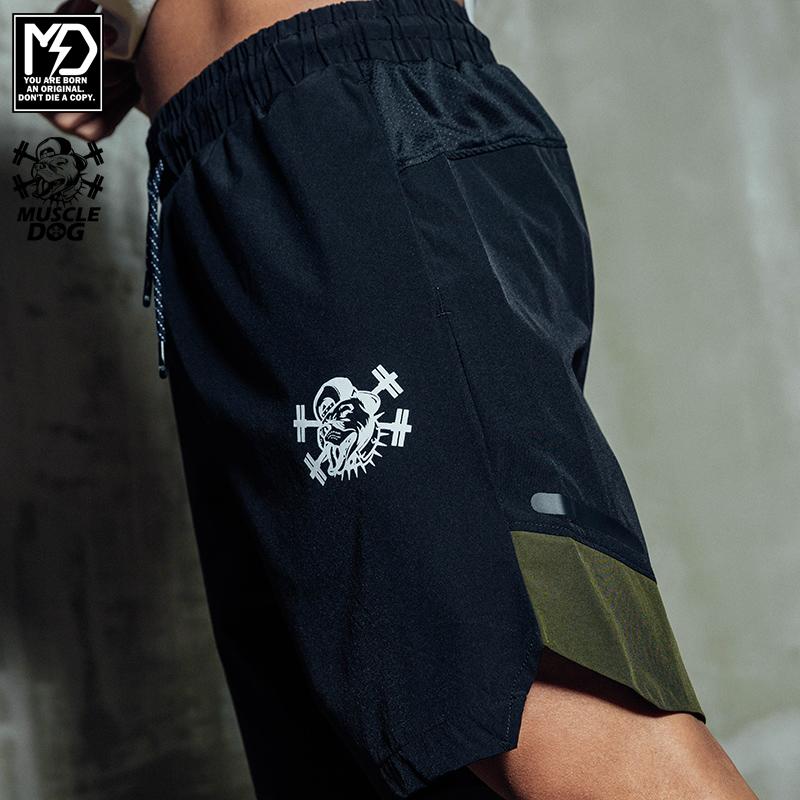 MuscleDog肌肉狗短裤男夏季薄款透气休闲运动健身训练中裤五分裤