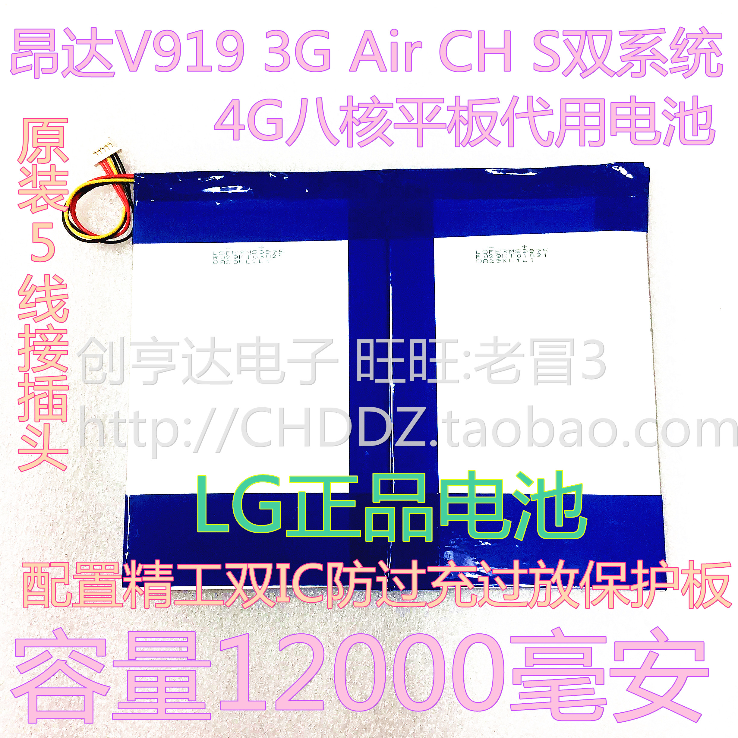 Usd 1688 Onda V919 3g Air Ch S Dual System 4g Eight Core Tablet Wiring A Plug Replacement Battery 12000mah