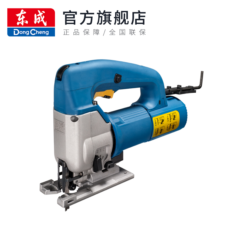 USD 112.16] East into a jig saw M1Q-FF-85 hand saws woodworking ...