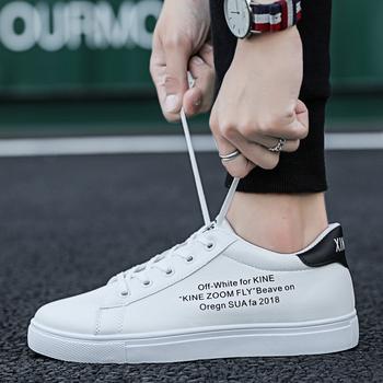 2018夏季新款小白鞋男士板鞋