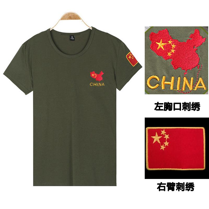 中国地图军绿战术t恤特种兵刺绣男女情侣军迷短袖衣服爱国衫