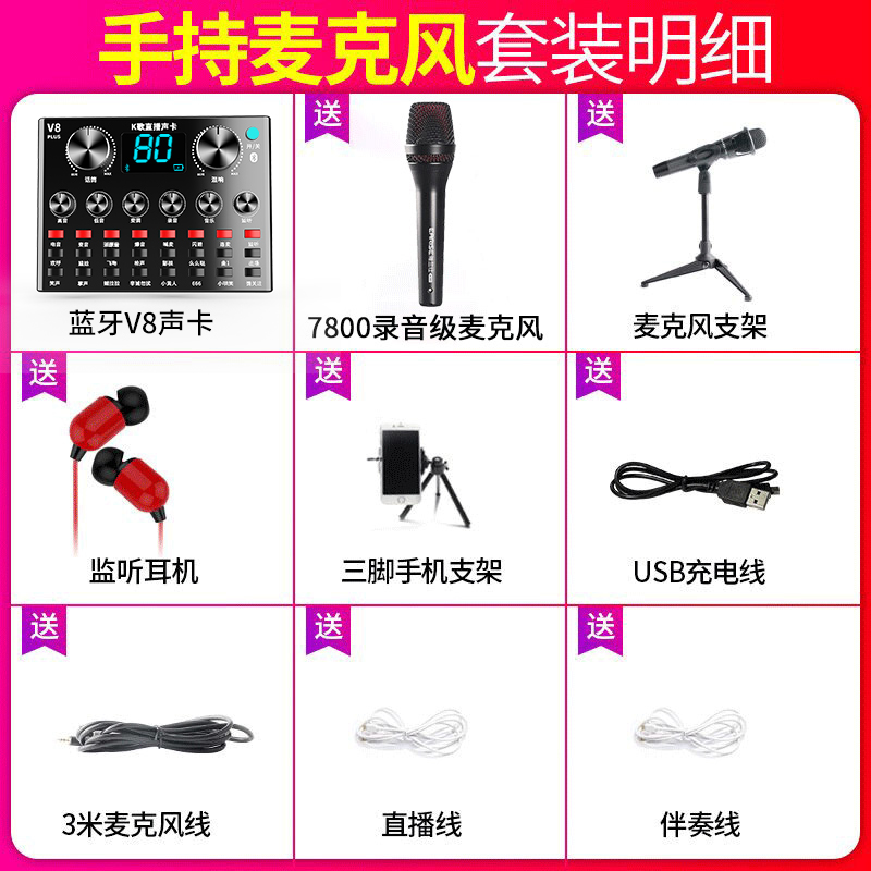 ★ Imported Dual-chip Bluetooth Led Screen Extreme Version ★ [send 7800 Recording-grade High-end Capacitor Wheat Set.]