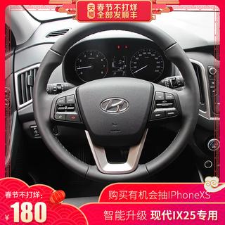Рулевые колёса, аксессуары,  Современный ix25 постоянная скорость круиз кнопка  ix25 ремонт специальный многофункциональный рулевое колесо кнопка bluetooth телефон, цена 2762 руб