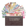 【Shipping】Foreign banknotes 20 countries 20 10 countries 10 selected foreign currency foreign currency collection