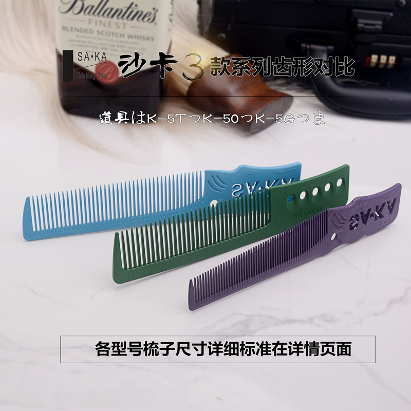 Professional Hair Cutting Comb 57