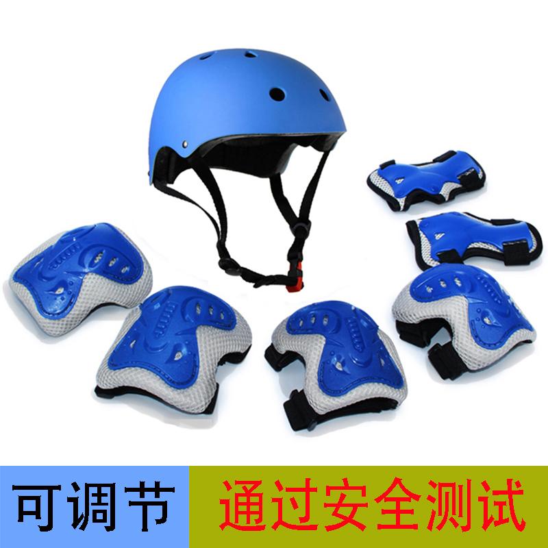 Катание на коньках защитное снаряжение ребенок шлем комплект 7 наборы велосипед скорость скейтборд катание на коньках засуха лед kneepad шлем установите