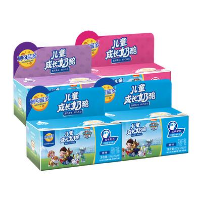 妙可蓝多儿童成长奶酪儿童高钙零食芝士奶酪多种口味8盒装