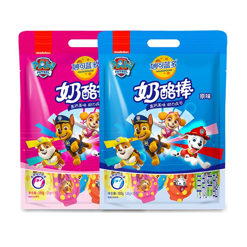 【20号预售】妙可蓝多奶酪棒儿童零食健康营养高钙棒棒奶酪380g*2