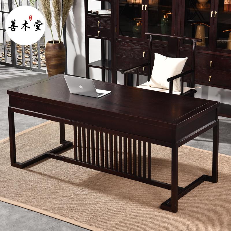 新中式实木书桌椅组合现代中式画案桌禅意书法桌简约书房家具现货