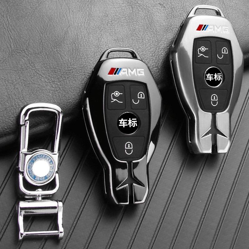 适用奔驰钥匙套c200lcla钥匙扣c180l改装汽车C级gla200glc260壳包_天猫超市优惠券