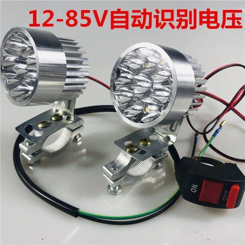 Xe máy lớn bóng đèn halogen xen kẽ hiện tại phổ siêu sáng rực rỡ khí đốt đèn pha led mạnh mẽ đèn pin xe hơi - Đèn xe máy