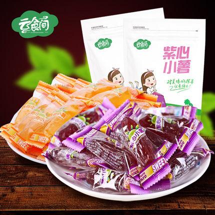 云食间-水晶组合紫薯仔500+红薯仔500g地瓜干紫薯干番薯仔
