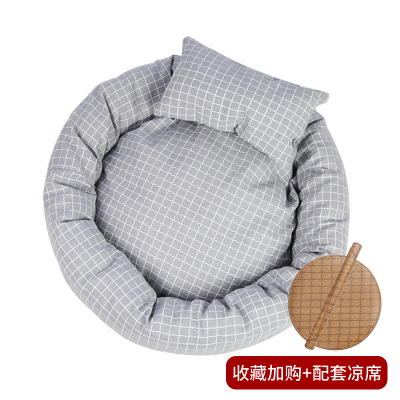[upgraded Light Gray Lattice] Collection And Purchase (send Mat + Pillow)