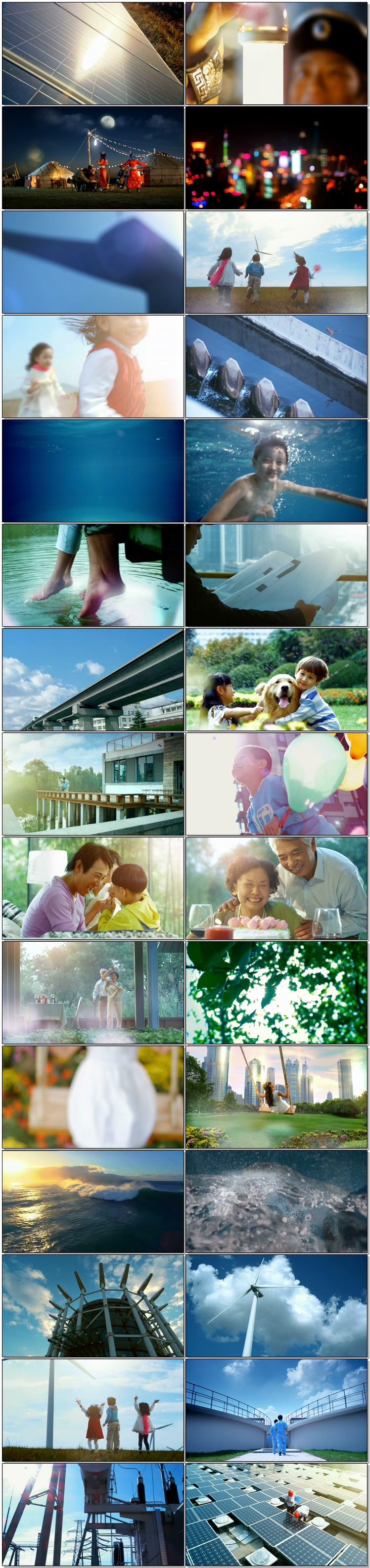 绿色节能环保 儿童老人新能源 高清视频素材城市房地产企业宣传片
