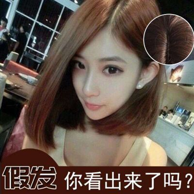 # Wig Short Hair Short Hair Long Wavy Fluffy Natural Fake Hair Cover Air Thin Liu Hai
