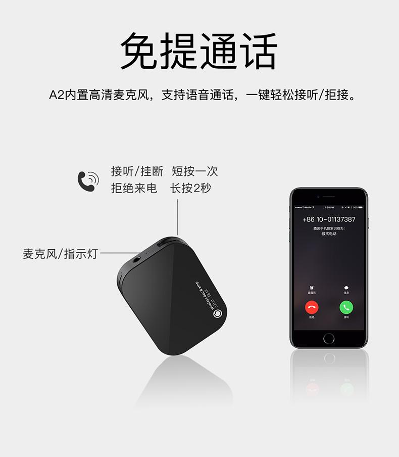 GGMM A2无线蓝牙耳放解码器一体机耳机放大器hifi便携式发烧苹果安卓手机笔记本通用功放商品详情图