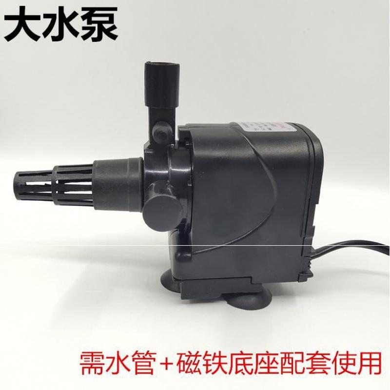 套装万能机冷却专用抽水泵打磨滴水装置水循环横机喷水管雕刻