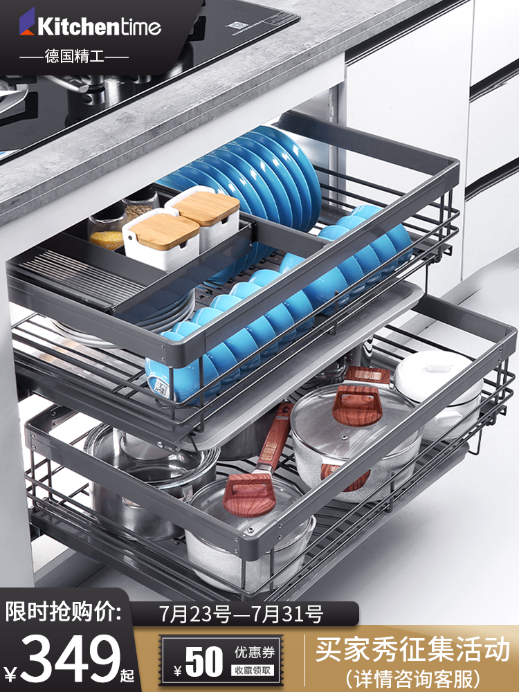 Pull basket kitchen overall cabinet double drawer open door 304 stainless steel inner bowl dish rack transformation blue