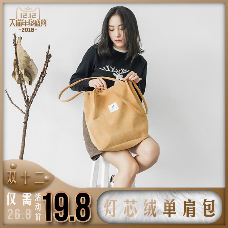 2018新款帆布包包女单肩韩版ins简约文艺小清新大容量手提购物袋