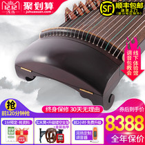 Runyang Excavation Tung Wood guzheng Collection Grade professional piano all solid wood